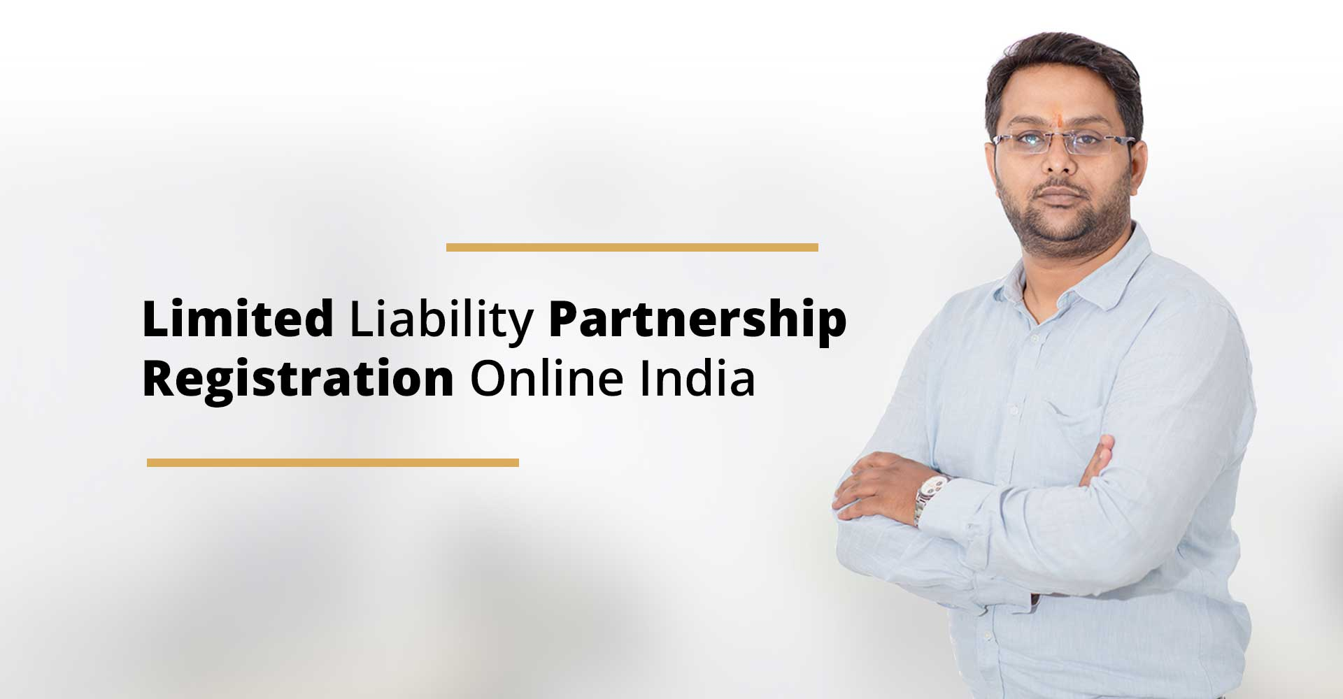 Limited Liability Partnership Registration Online India