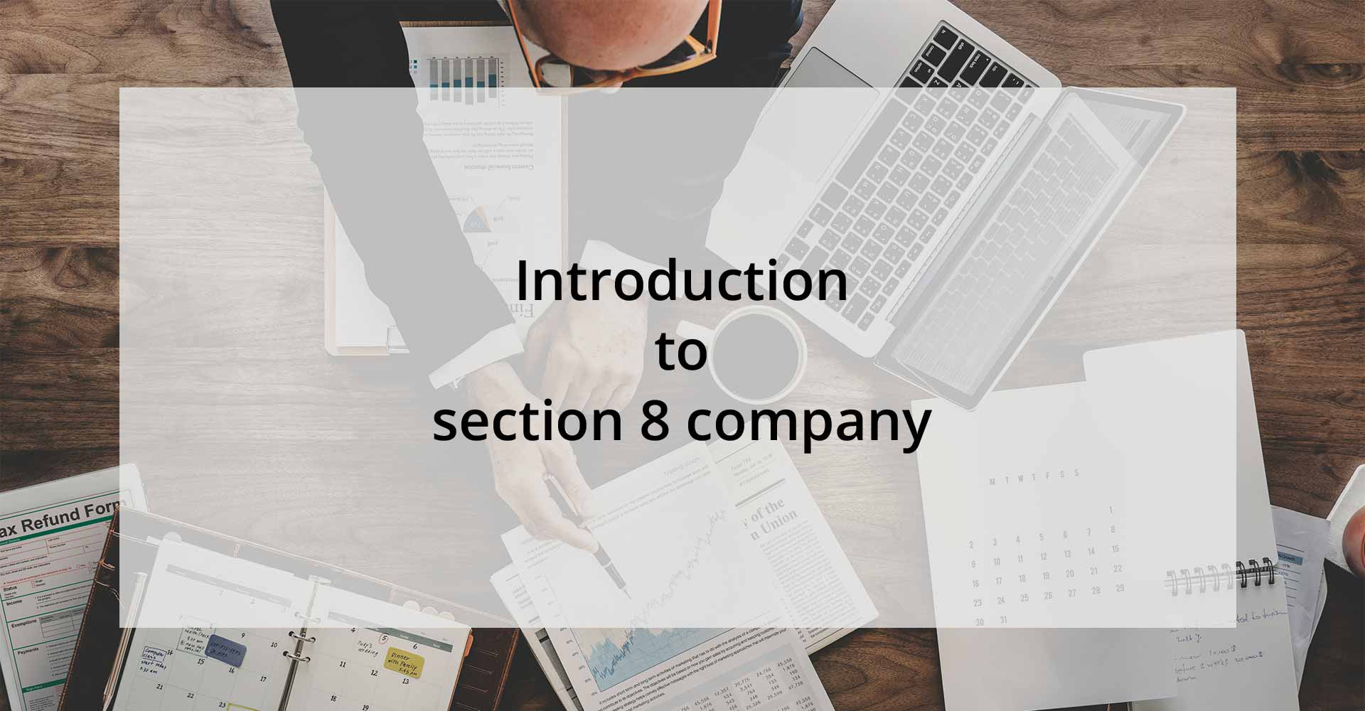 Section 8 company registration online